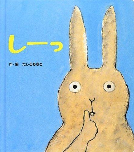 【寝かしつけ】スヤスヤねむって大きくなあれ! おやすみ前にぴったりの絵本5選