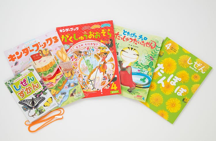 5・6歳児向け 絵本から学ぶ力を身につける!