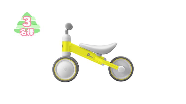 D-bike mini +(ディーバイクミニ プラス)イエロー