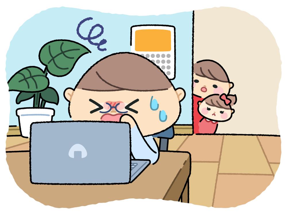 オンライン会議中に子どもも私もやらかした!みんなのリモートワーク失敗談あるある